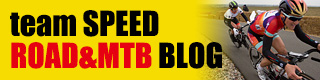 team SPEED ROAD&MTB BLOG